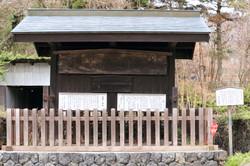 Oiwake1048