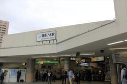 Jinpo1001