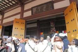 Nishiarai1011
